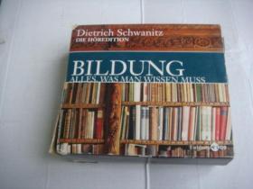 BILDUNG ALLES,WAS MAN WISSEN MUSS 原版 德文碟片  塑料卡盒装+封套 内含12CD