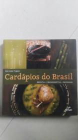 Cardapios do Brasil 外文书精装