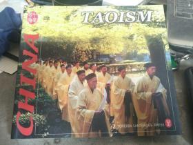 中国道教:英文
