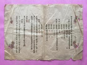 江西高等法院民事判决书(五张全)品相较差