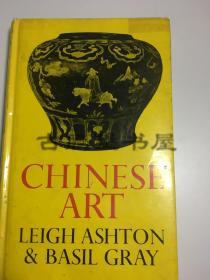 1971年英文原版/ The chinese on the art of painting 中国绘画艺术 喜仁龙名著