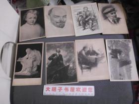 列宁明信片    16张合售