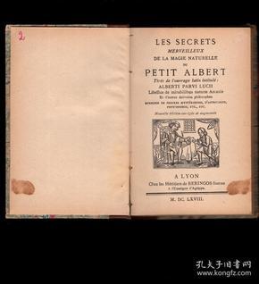 《小艾伯特》或《卡巴拉和自然魔法的奥秘》18世纪 魔典 魔法书 法本 手稿