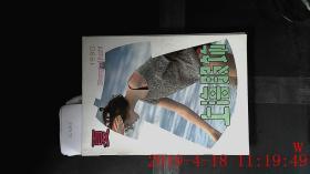 上海服饰 夏 1990 2期