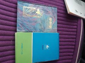 学科学笔记本 有盒 未用