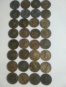 神奇宝贝:老游戏币 (32枚合售 不重复)