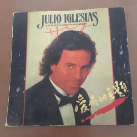 黑胶老唱片 胡里奥 伊格莱希亚斯《爱情的主题》