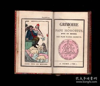 《教皇洪诺留的魔法书》(Gimoire du Pape Honorius)和《大魔法书》(Grand Grimoire) 1740年 魔典 魔法书 法本 手稿 实体书