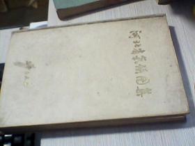 河北省气候集f1