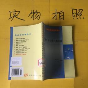 馆藏书校园活动指导 国外活动课开展经验