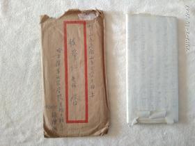 东北农业大学(原农学院)博士生导师杨增明教授签名实寄山大生物系张举仁教授,实寄封一枚,张教授发表的'立体学测量资料'共41页,另附写给杨教授的信札一张