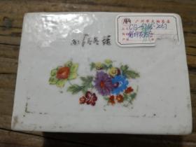 民国时期贴花方形大印泥盒   原广州文物店旧藏