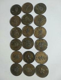 神奇宝贝:老游戏币(18枚不重复)