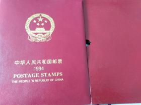 1992-1993-1994年邮票册