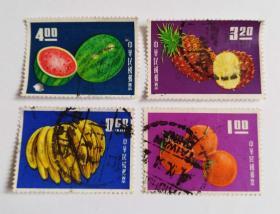 台湾邮票 专30 水果信销邮票4枚全