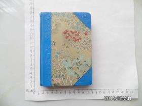 学生牌笔记本(精装,第一页写字,其余没写,内无插页,尺寸:16*11厘米,详见图S)