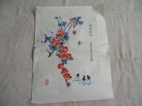 国画花卉画