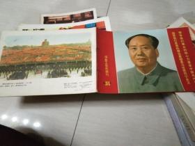 河北工农兵画刊1976.10-11