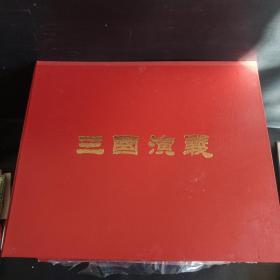 《三国演义》LD 镭射影碟 共43片 84集全