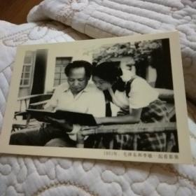 复古老照片 毛主席与女儿李敏在一起