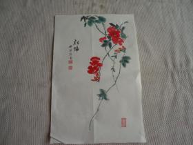 国画花卉画,;
