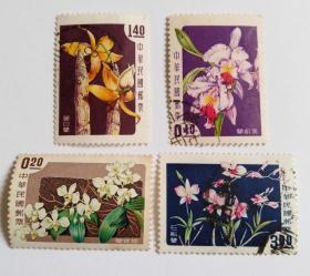 台湾邮票 专7 花卉信销邮票4枚全