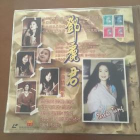 白胶碟 --邓丽君金曲精选集