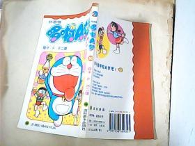 机器猫:哆啦A梦 (30)