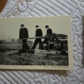 复古老照片  毛主席与农民在一起: