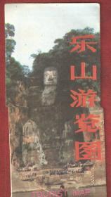 乐山游览图