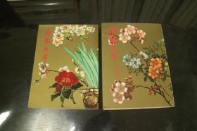 明河社老版金庸武侠   《飞狐外传》 全2册  第八版统一版次  带活动书衣