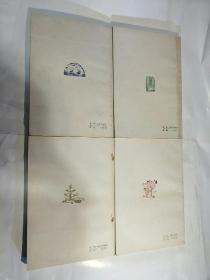 希腊的神话和传说:共2册