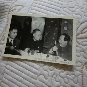 复古老照片  毛主席与社会各界在一起:六张合售