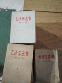 毛泽东选集(第一至五卷)