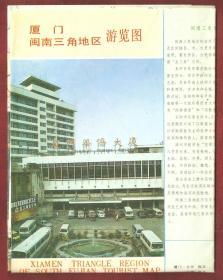 厦门闽南三角区游览图