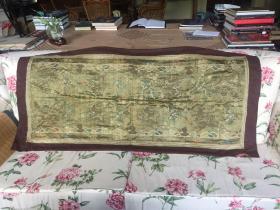 清中期 织锦 龙凤图案,对拼,品相如图,估计是幔帐围子,尺寸 165cmx71cm