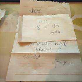上海戏剧学院教授,博导;表演系主任陈明正书信一封1页  24号