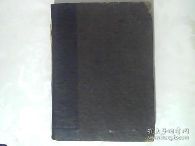 矿物学名词【民国25年初版】带藏书票一枚