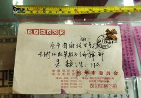 钱塘书画研究社名家 吴仲谋