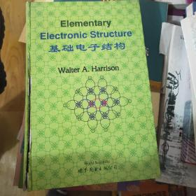 基础电子结构