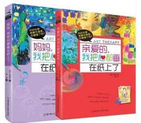 【正版新书】橄榄成渣 +快活馋 全二册