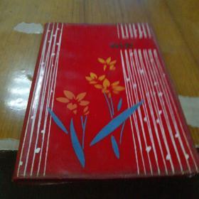苏州园林扦图日记