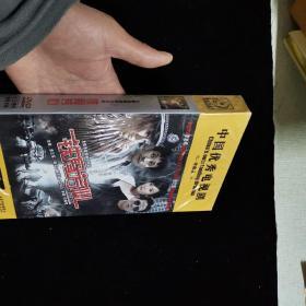 DVD光盘 铁骨芳心 珍藏版 12谍D9硬纸盒装未拆封