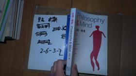 哲理与情思