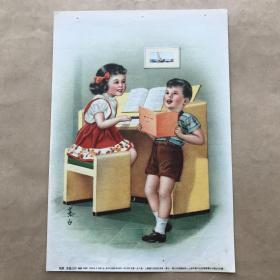 年画:唱歌,16开,李慕白绘,上海画片出版社1955年新1版3印