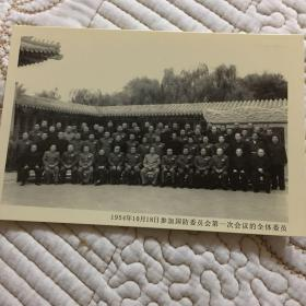 复古照片 工艺 毛主席与会议代表在一起