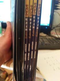 听者文摘:生活白皮书(三张光盘,4本学习手册)