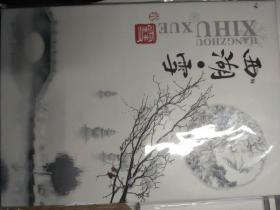 西湖雪明信片