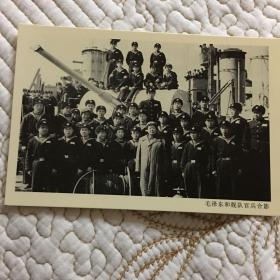 复古照片 工艺 毛主席与军队在一起