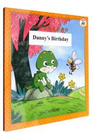 Dannys Birthday-小恐龙丹尼奇遇记-丹尼的生日-英文
